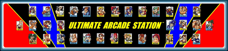 ULTIMATE-ARCADE-STATION